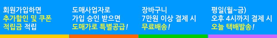골드캔디 쇼핑몰 스마트앱 출시